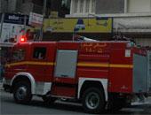 سيطرة إطفاء - أرشيفية