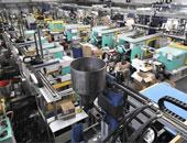 مصانع - صورة أرشيفية