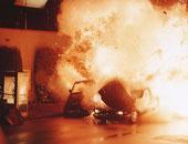 انفجار سيارة ملغومة بالعراق