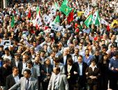 مظاهرة فى تركيا - أرشيفية
