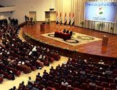 البرلمان العراقى