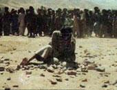 رجم مراهق صومالى - صورة أرشيفية