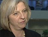 وزيرة الداخلية البريطانية تريزا ماى