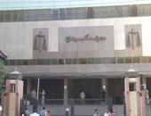 مجمع محاكم سوهاج