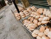 صورة أرشيفية – مخبز بلدى