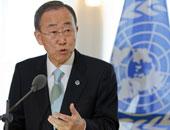 بان كى مون الأمين العام لأمم المتحدة