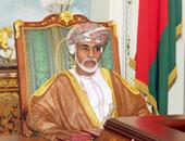 السلطان قابوس بن سعيد سلطان عُمان