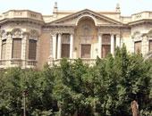 قصر الكسان
