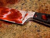 سكين – أرشيفية