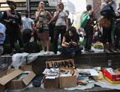 متظاهرين- صورة أرشيفية