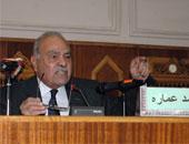 د. محمد عمارة