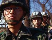 جنود كوريا الشمالية- أرشيفية