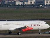الطيران الليبي - أرشيفية
