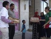 توزيع مواد غذائيه - ارشيفيه