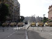 جانب من إغلاق ميدان التحرير - أرشيفية