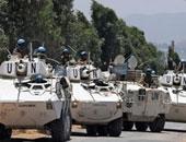 جنود الأمم المتحدة