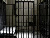 سجن – أرشيفية
