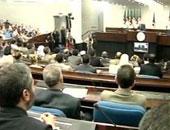 البرلمان الجزائرى