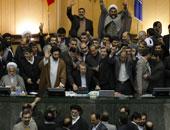 البرلمان الإيرانى