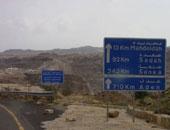 الحدود اليمنية السعودية