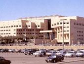 الجامعات الخاصة - أرشيفية