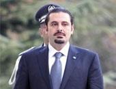 رئيس الوزراء اللبنانى سعد الحريرى