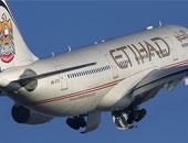 طائرات الاتحاد الاماراتية - صورة أرشيفية