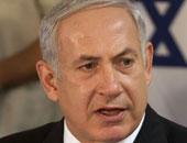 رئيس الوزراء الإسرائيلى بنيامين نيتنياهو