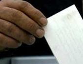 انتخابات – أرشيفية