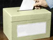 صندوق انتخابات ـ صورة أرشيفية