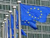 """الاتحاد الأوروبى """"أرشيفية"""""""