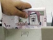 العملة السعودية فئة 100 ريال