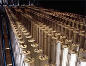 تخصيب اليورانيوم فى إيران