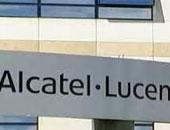 أليكاتيل
