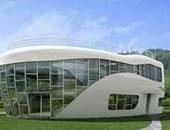 منزل المستقبل