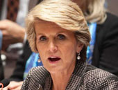 وزيرة الخارجية الأسترالية جولى بيشوب