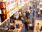 صورة أرشيفية - معرض القاهرة الدولى لكتاب