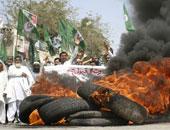 احتجاجات فى باكستان - صورة أرشيفية