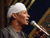الشيخ زين محمود