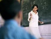 معلمة - صورة أرشيفية