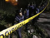 الشرطة المكسيكية