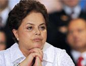 ديلما روسيف الرئيسة البرازيلية اليسارية