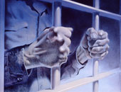 قضبان سجن - أرشيفية