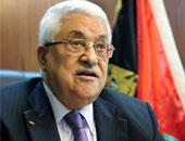 الرئيس الفسلطينى محمود عباس أبو مازن