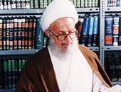 ناصر مكارم الشيرازى رجل دين إيرانى