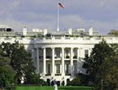 البيت الأبيض - أرشيفية