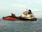 غرق سفينة - أرشيفية