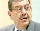 زياد فريز
