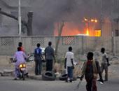 انفجار فى نيجيريا _ صورة أرشيفية