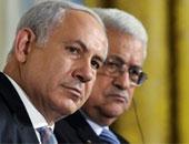 أبو مازن رئيس السلطة الفلسطينية ونتنياهو رئيس وزار اسرائيل
